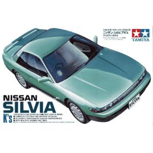 โมเดลประกอบนิสสัน ซิลเวีย a31 NISSAN SILVIA K's 1/24