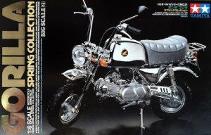 โมเดลรถมอเตอร์ไซค์ ทามิย่า Honda Gorilla Spring Collection 1/6