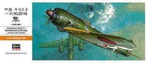 โมเดลประกอบเครื่องบิน Hasegawa Nakajimi Ki43 Oscar 1 : 72 ขาย