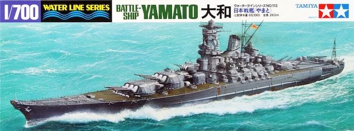 โมเดลประกอบเรือรบประจัญบาน 31113 YAMATO 1/700