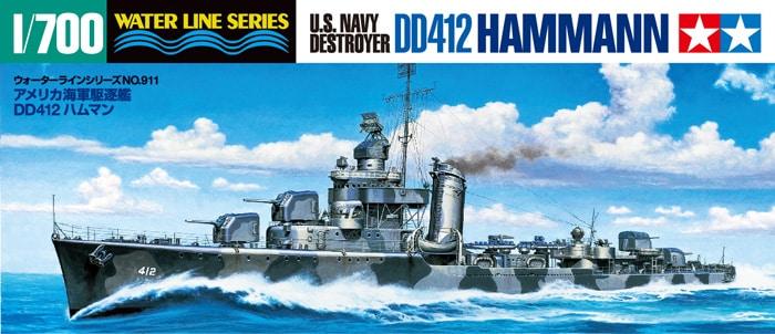 โมเดลเรือเรือพิฆาต TAMIYA 31911 US DD412 HAMMANN 1/700