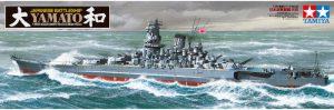 โมเดลเรือประจัญบานยามาโต้ Yamato Japanese Battleship 1/350