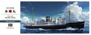 โมเดลเรือโดยสารฮิคาว่ามารูฮาเซกาว่า N.Y.K. LINE HIK AWA MARU 1/350