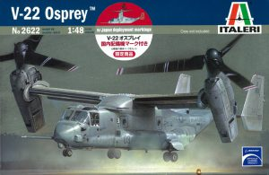 โมเดลโบอิ้ง V-22 Osprey Japan deployment markings