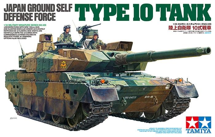 โมเดลรถถังหลัก JGSDF Type 10 MBT 1/35