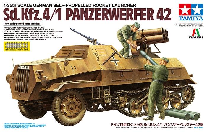 รถกึ่งสายพาน TAMIYA 37017 Sd.Kfz.4/1 PANZERWERFER 42 1/35