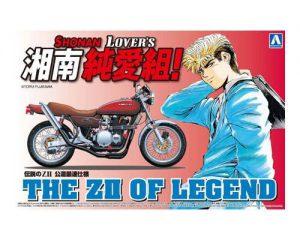 โมเดลรถมอเตอร์ไซค์ Aoshima Legend of Z2 1 : 12 ขาย