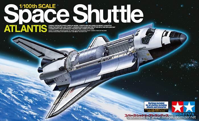 โมเดลยานกระสวยอวกาศ SPACE SHUTTLE ATLANTIS