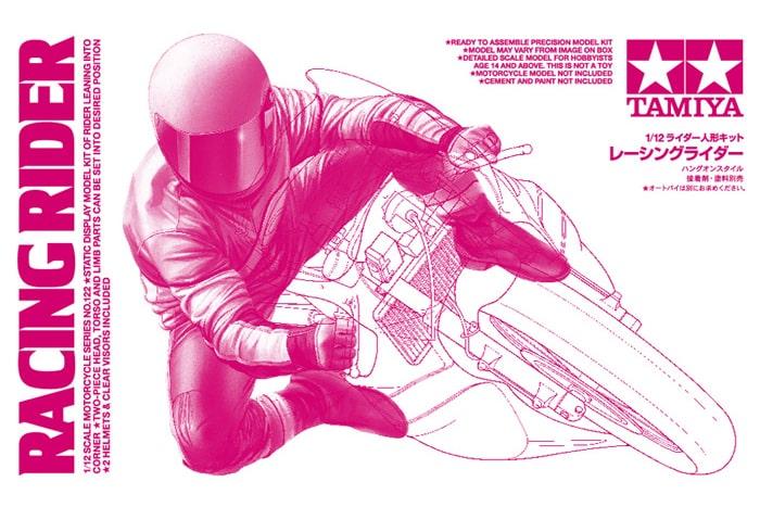 โมเดลนักบิดเข้าโค้ง Racing Rider 1/12