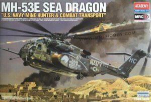 โมเดลเฮลิคอปเตอร์ Academy MH-53E Seadragon 1 : 48 ขาย
