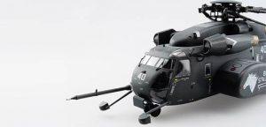 โมเดลเฮลิคอปเตอร์ Academy MH-53E Seadragon 1 : 48