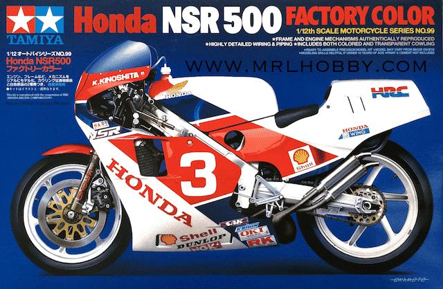 โมเดลประกอบ ฮอนด้า Honda NSR500 Factory Color 1/12