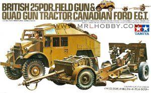 โมเดลทามิย่า 35044 British 25 Pndr Gun quad