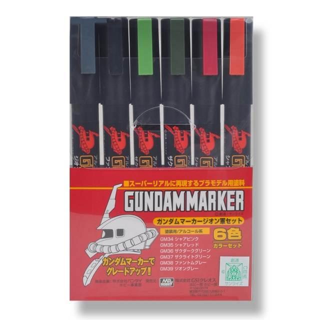 ปากกากันดั้ม GUNDAM MARKER ZEON SET