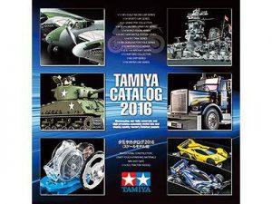 สมุดภาพโมเดลและอุปกรณ์ TAMIYA CATALOG 2016
