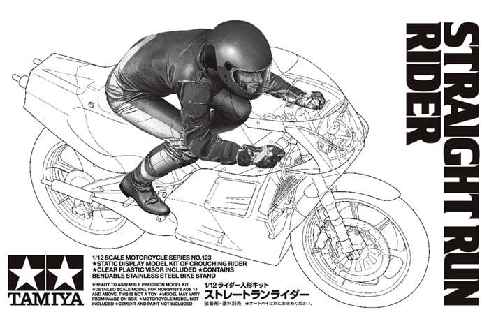 โมเดลนักบิดทางตรง Straight Run Rider 1/12