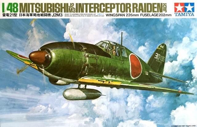 โมเดลประกอบเครื่องบินทามิย่า J2M3 Raiden 1 : 48 ขาย