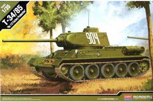 โมเดลประกอบรถถัง Academy T-34/85 122th Factory 1 : 35 ขาย