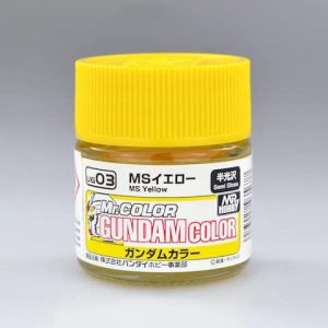 สีกันดั้ม UG03 MS Yellow Gundam Color 10ml