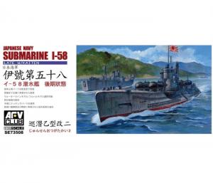 เรือดำน้ำญี่ปุ่น AFV I-58 SUBMARINE LATE TYPE 1/350