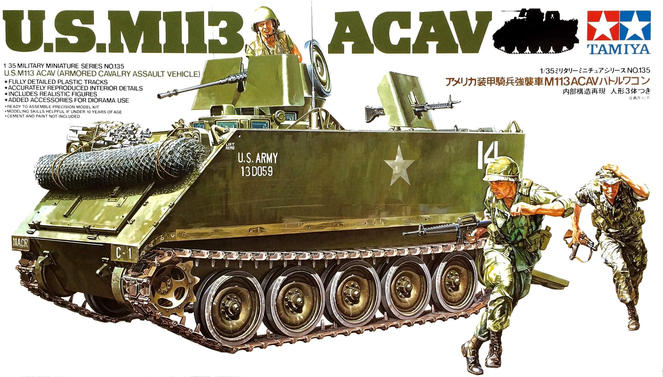 โมเดลรถสายพานลำเลียงพล M113 ACAV Battle Wagon 1/35