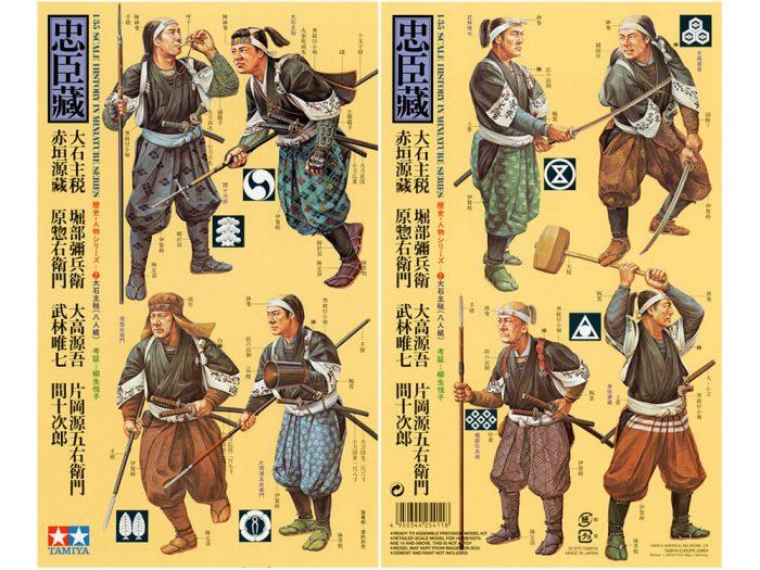 โมเดลนักรบซามูไร Samurai Warriors 8 Figures
