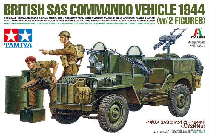 โมเดลทหาร BRITISH SAS COMMANDO VEHICLE 1944 1/35