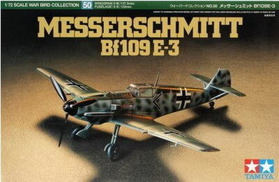 โมเดลเครื่องบิน Messerschmitt Bf109 E3 1/72