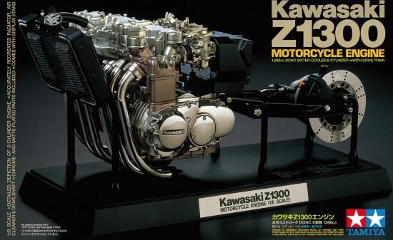 เครื่องยนต์ประกอบ Kawasaki Z1300 MOTORCYCLE ENGINE 1/6