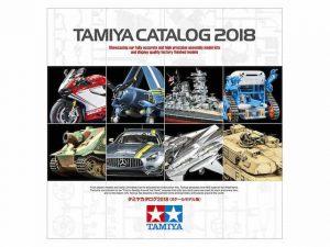 สมุดภาพโมเดล TAMIYA CATALOG (SCALE MODELS)2018