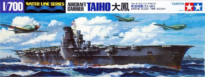 โมเดลเรือทามิย่า TAMIYA 31211 IJN JAPANESE TAIHO 1/700
