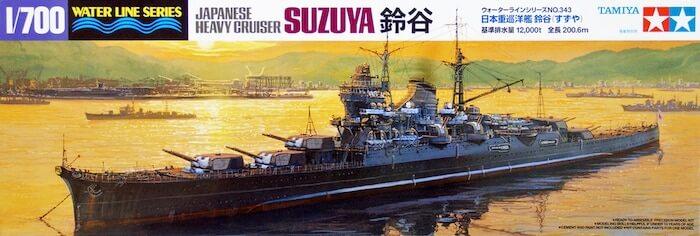โมเดลเรือทามิย่า TAMIYA 31343 IJN JAPANESE SUZUYA 1/700