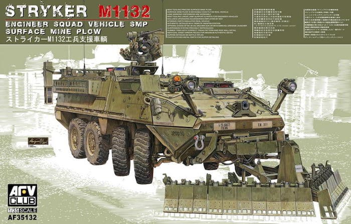โมเดลรถเกราะ M1132 ENGINEER SQUAD VEHICLE SMP 1/35