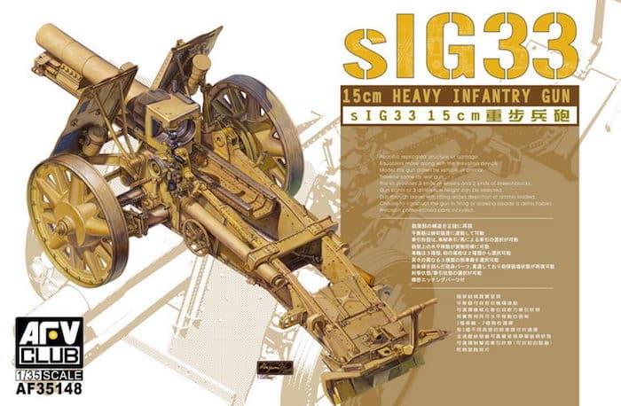 โมเดลปืนใหญ่ German SIG33 15cm Heavy Infantry Gun 1/35