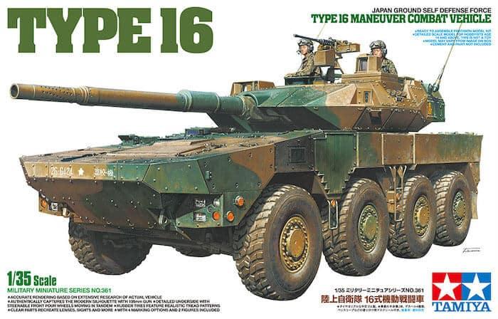 TAMIYA JGSDF TYPE 16 MANEUVER COMBAT 1/35