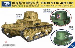 โมเดลรถถัง Vickers 6-Ton light tank Alt B Early Production (รูปลอกไทย)