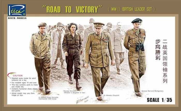 โมเดลฟิกเกอร์ WWII British Leader Set (Road to Victory)