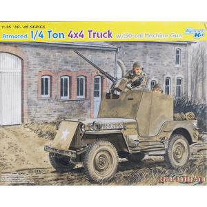รถจิ๊บ 1/4-TON 4X4 ARMORED TRUCK (1/35)