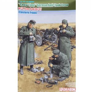 โมเดลฟิกเกอร์ทหาร CHOW TIME GERMAN ANTI-TANK CREW 1/35