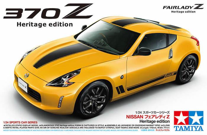 โมเดลรถนิสสัน NISSAN 370Z Heritage edition 1/24