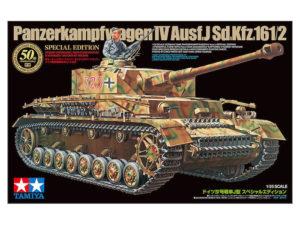 โมเดลรถถัง PANZERKAMPFWAGEN IV Ausf.J SPECIAL EDITION 1/35