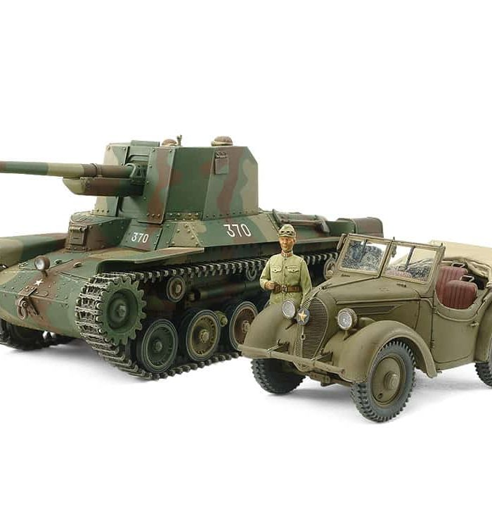 โมเดลรถถัง TYPE 1 SELF-PROPELLED GUN & KUROGANE 4x4 SET