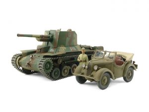 TAMIYA 25187 JAPANESE TYPE 1 SELF-PROPELLED GUN & KUROGANE 4x4 SET