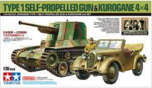 โมเดลรถถัง TYPE 1 SELF-PROPELLED GUN & KUROGANE 4x4 SET