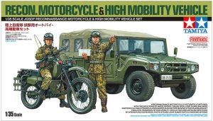 โมเดลรถถัง JGSDF RECONNAISSANCE MOTORCYCLE & HIGH MOBILITY