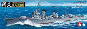 โมเดลเรือพิฆาตญี่ปุ่น คาเงโระ IJN Destroyer Kagero 1/350