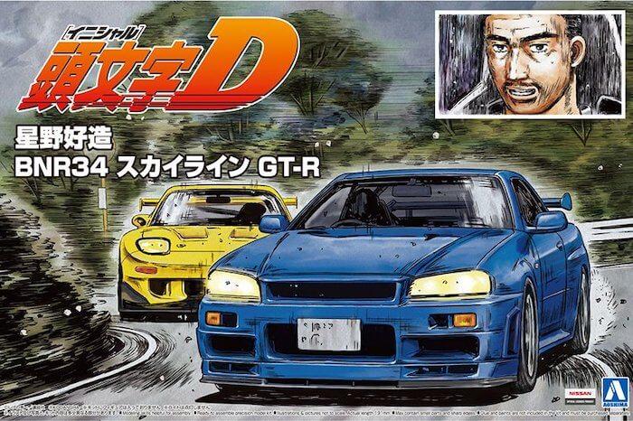 โมเดลรถ AOSHIMA HOSINO KOZO BNR34 SKYLINE GT-R