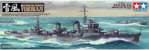 โมเดลเรือพิฆาตญี่ปุ่น ยูกิคาเซ่ IJN Destroyer Yukikaze 1/350