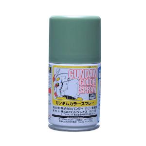 สีสเปรย์กันดั้ม SG07 MS Deep Green (Semi Gloss) 100ml