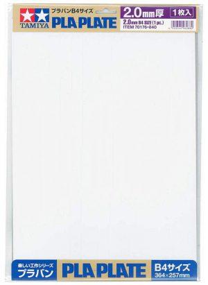 แผ่นพลาสติก พลาเพลท ทามิย่า TA70176 pla plate 2.0mm